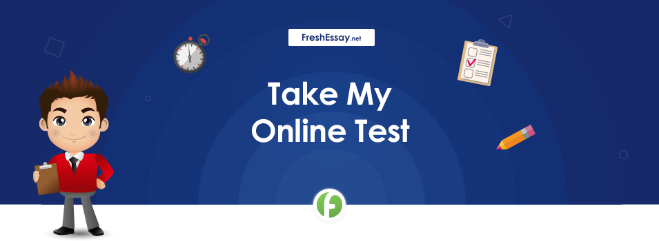 online test help